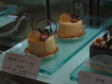 ザ・プリンス パークタワー東京 ブーランジュリートーキョー