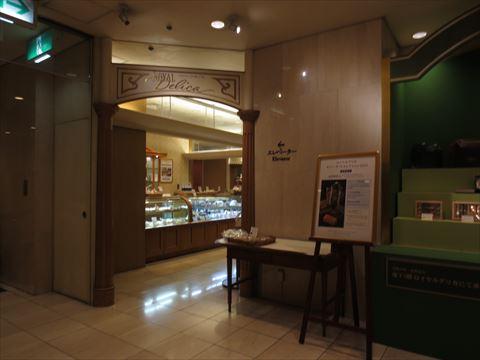 ロイヤルパークホテル テイクアウト ケーキ
